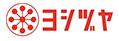 留袖・訪問着一式レンタルを税抜9,800円で!